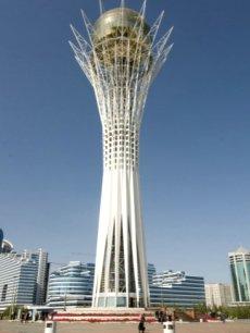 Bayterek Tower Astana Kazakhstan