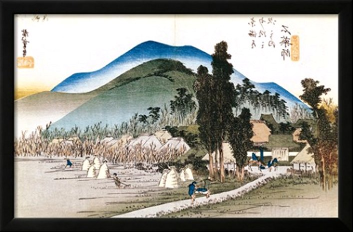 Ishiyakushi, from the Series '53 Stations of the Tokaido', 1833-34 by Ando Hiroshige