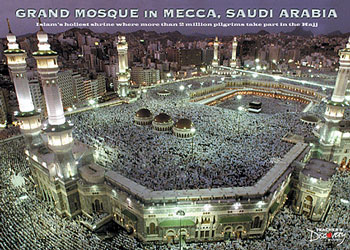 Grand Mosque in Mecca, Saudi Arabia