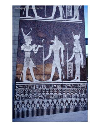 United Arab Emirates - Egyptian Symbols
